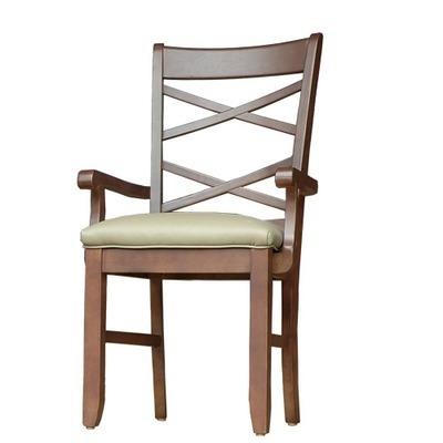 X-Back Arm Chair